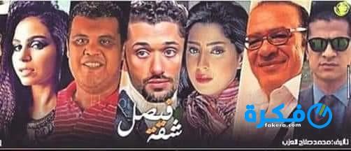 توقيت عرض مسلسلات رمضان 2019 علي قناة النهار