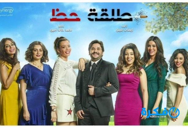 مواعيد عرض مسلسلات رمضان 2019 DMC