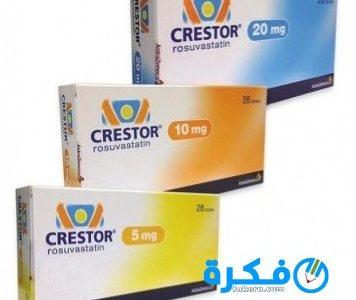 دواء كريستور Crestor خافض للكوليسترول
