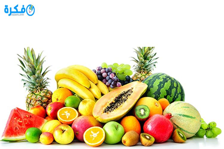 تفسير رؤية حلم الفاكهة بالتفصيل