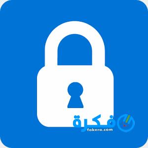 تحميل تطبيق قفل التطبيقات Super AppLock apk 2020