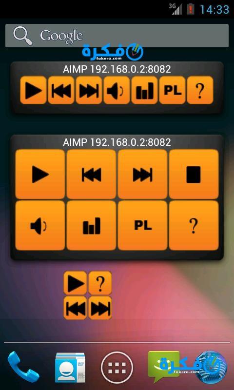 تحميل تطبيق 2020 AIMP for Android وأهم مميزاته