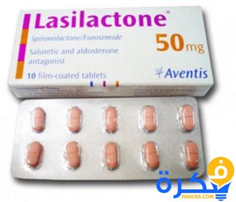 نشرة دواء لازيلاكتون Lasilactone لعلاج ضغط الدم ومدر البول