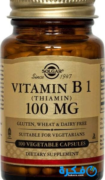 اقراص ثيامين Thiamin فيتامين B1