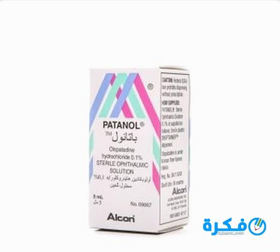 قطرة باتانول Patanol لعلاج حساسية العين