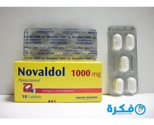 نوفالدول Novaldol مسكن للألم وخافض للحرارة