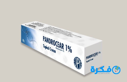 نشرة كريم باندروكير pandrocear لعلاج الهربس