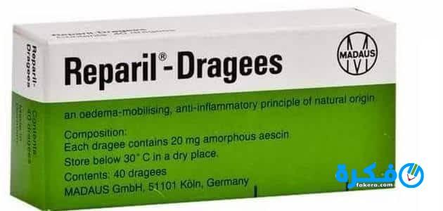 نشرة أقراص ريباريل Reparil لعلاج الدوالي ومضاد للالتهاب