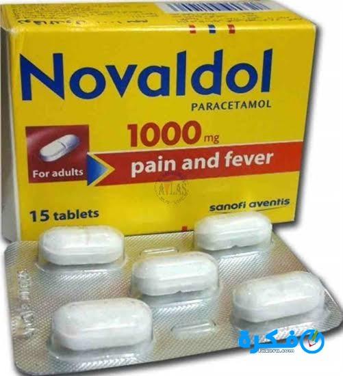 نشرة دواء نوفالدول Novaldol مسكن للألم وخافض للحرارة