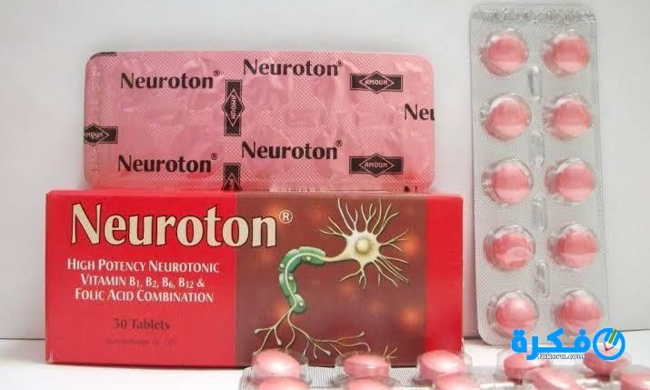 اقراص نيوروتون Neuroton لعلاج للأعصاب