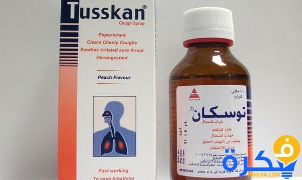نشرة دواء توسكان Tusskan لعلاج الكحة واحتقان الحلق