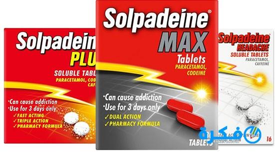دواعي استعمال ( سولبادين Solpadeine ) سعر ، الاثار الجانبية ، الاضرار ، الجرعة