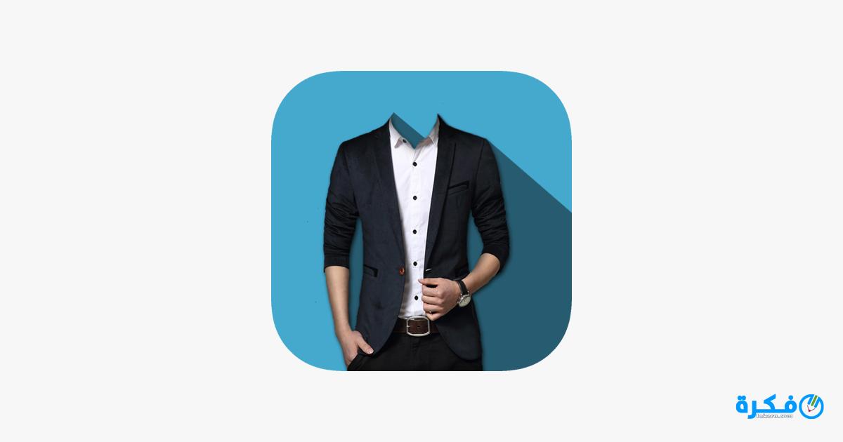 تطبيق Man Stylish Suit – Photo Maker 2020