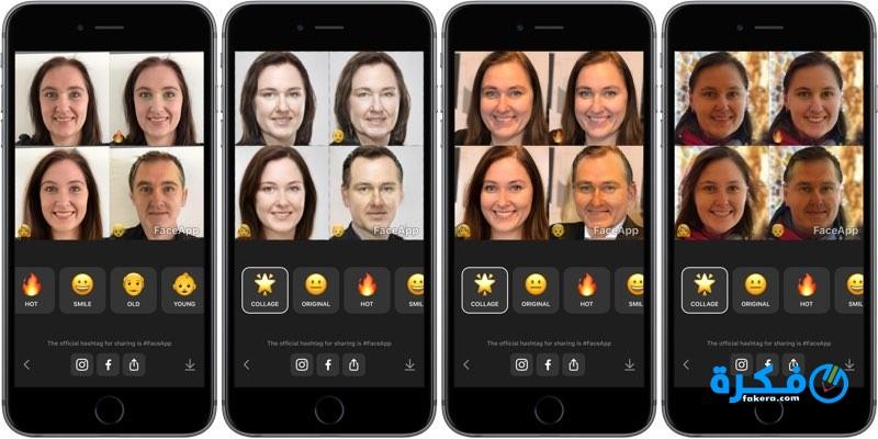 تحميل تطبيق faceapp 2020 مجانًا