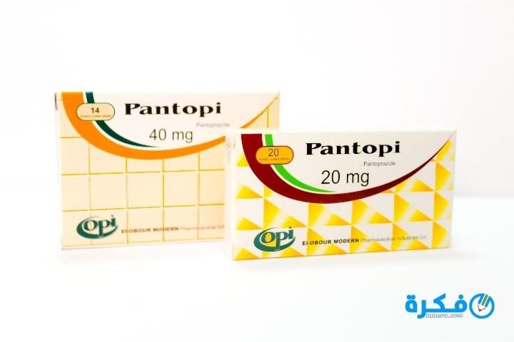 نشرة دواء بانتوبي Pantopi لعلاج حموضة المعدة