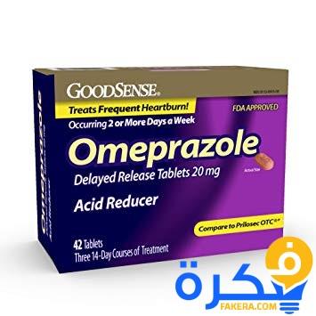 اوميبرازول Omeprazole دواعي استعمال , سعر ، الاثار الجانبية ، الاضرار ، الجرعة