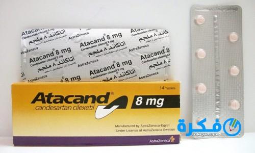 نشرة دواء أتاكاند Atacand لتوسيع الأوعية الدموية
