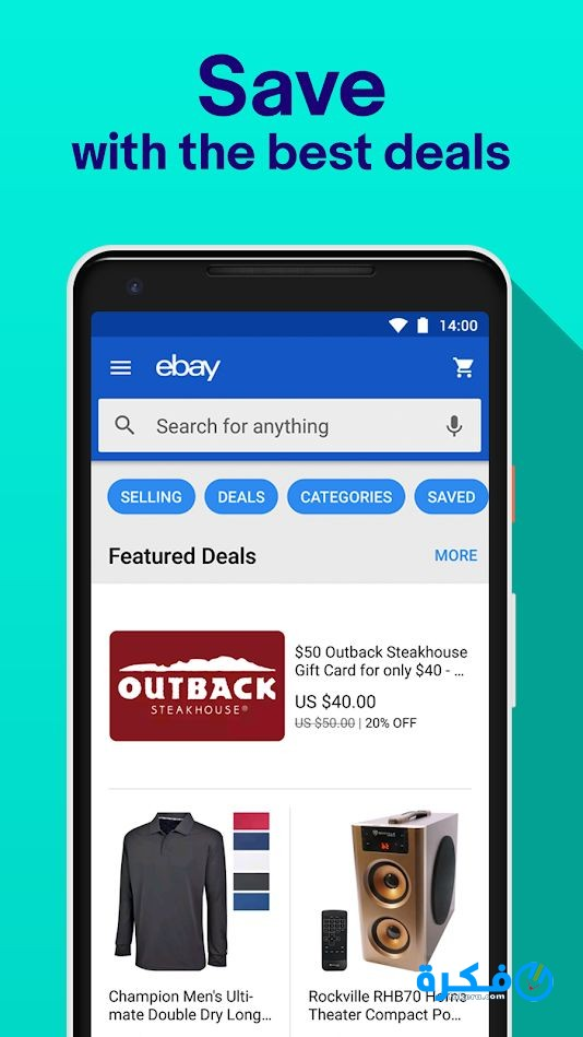 تحميل تطبيق eBay 2020