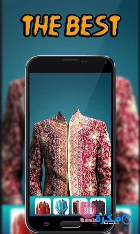 تطبيق Sherwani Suit Camera Pria 2020