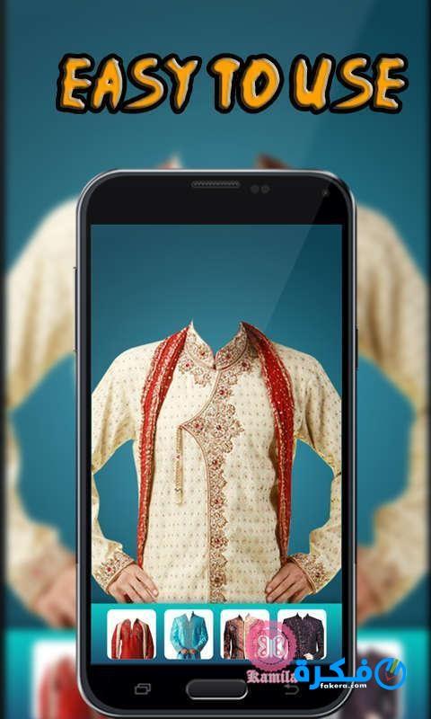 تطبيق Sherwani Suit Camera Pria 2021