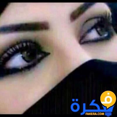 شعر بدوي عن العيون العسلية Shaer Blog