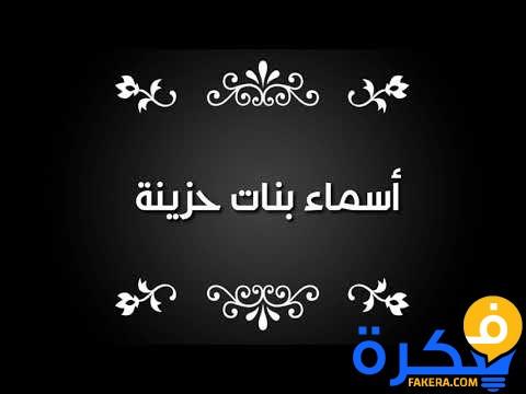 تمييزي الحمام العريس القاب بنات كيوت مزخرفه Sjvbca Org