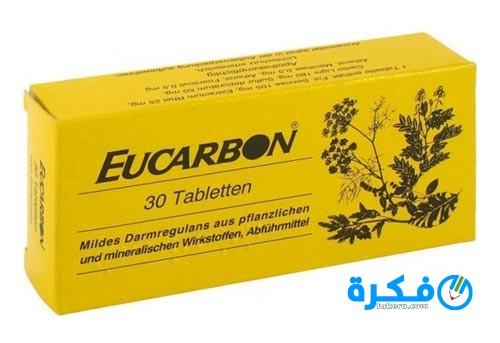 أقراص أوكاربون Eucarbonلتنظيم وظائف الأمعاء