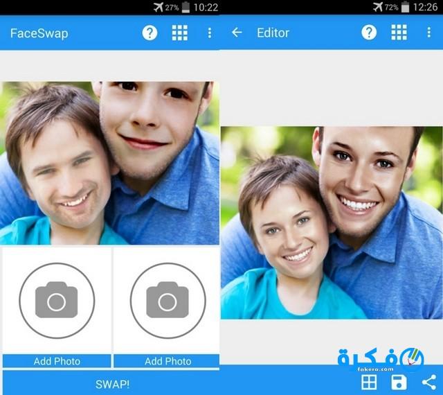 تطبيق 2020 Face Swap لتبديل وتغيير الوجوه