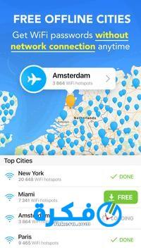 تطبيق WiFi Map 2020 لمعرفة كلمة السر لشبكة الواى فاى
