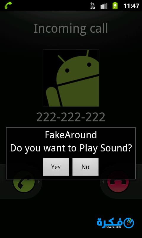تطبيق FakeAround لتغيير الأصوات أثناء المكالمة للأندرويد