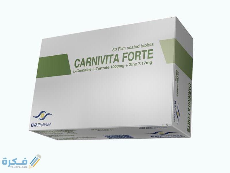 كارنيفيتا فورت Carnivita Forte دواعي استعمال , سعر ، الاثار الجانبية ، الاضرار ، الجرعة