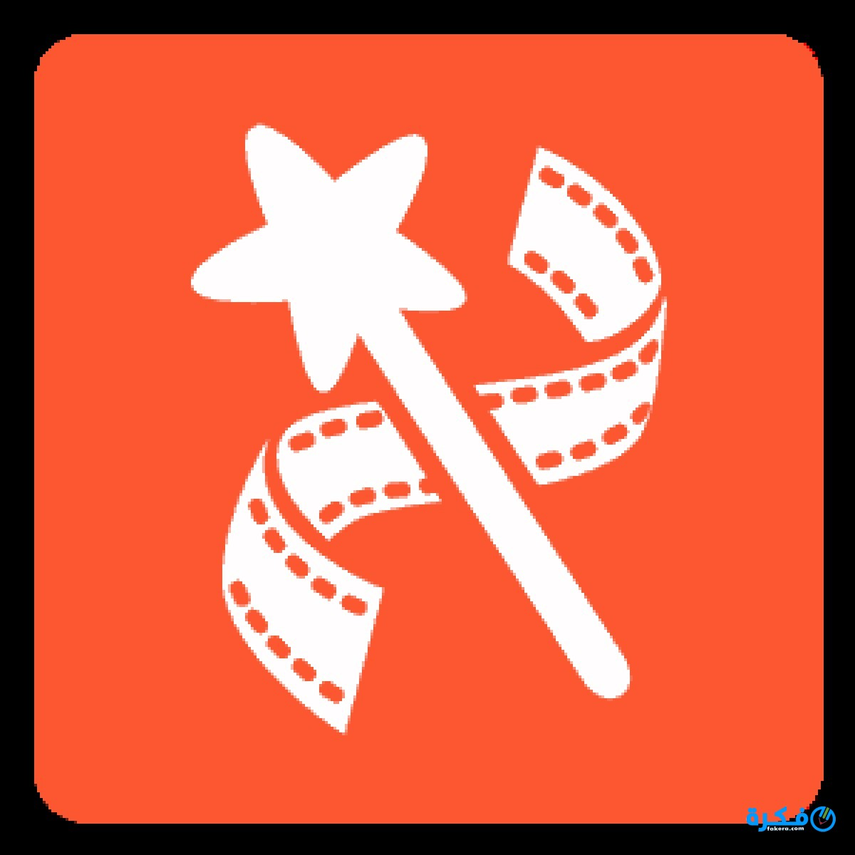 تطبيق صانع الفيديو للأندرويد 2020