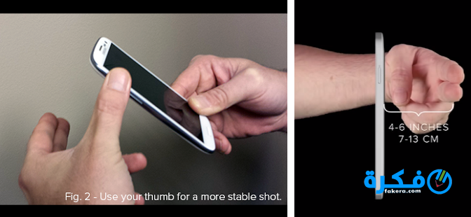 تطبيق قفل الشاشة بالبصمة للأندرويد 2020