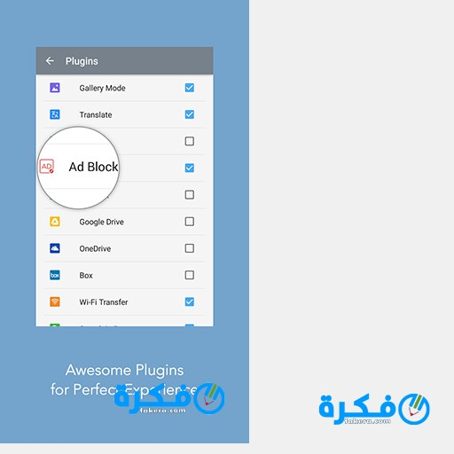 شرح وتحميل متصفح Mercury Browser for Android 2020