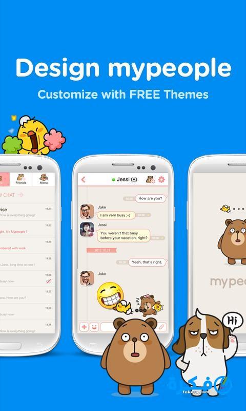 تطبيق mypeople Messenger 2020 للدردشة عبر الأندرويد