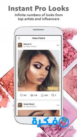 تطبيق Perfect365 One-Tap Makeover لوضع مكياج للصور
