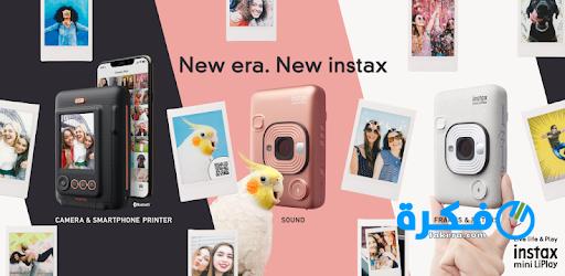 تطبيق instax SHARE for Android 2020 لطباعة الصور