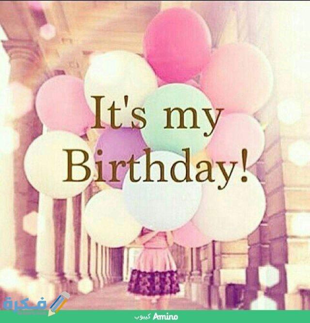 كيس ترشيح رغبة اليوم عيد ميلادي بالانجليزي Thibaupsy Fr