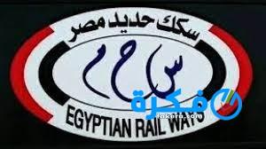 دليل مصر الشامل