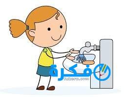كلمة صباح عن النظافة