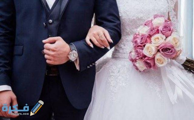 تفسير حلم رؤية يوم الفرح او الزفاف لابن سيرين بالتفصيل موقع فكرة