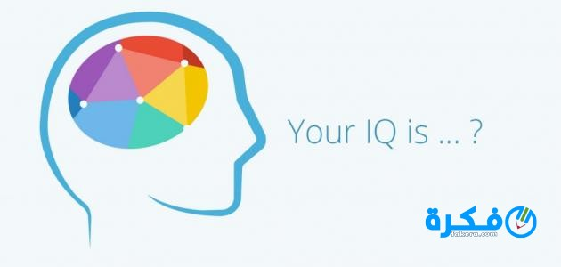 مقال عن مقياس ستانفورد بينيه للذكاء