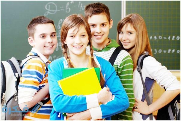 إذاعة مدرسيه عن المراهقة كاملة