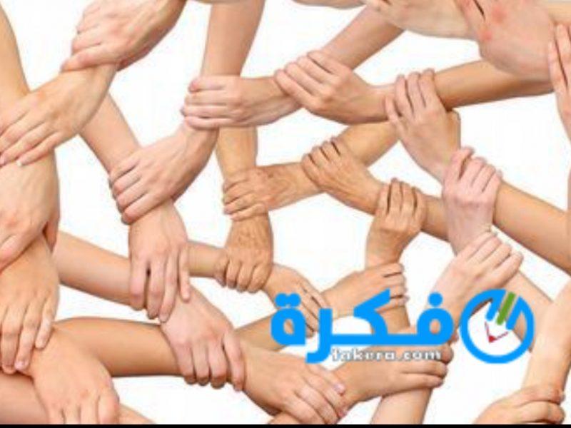 اكتب مقالا عن اهميه التعاون في المجتمع مستشهدا بامثله من تكامل عمل اجهزه الجسم