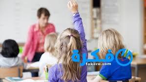 اثارة دافعية الطلبة للتعلم