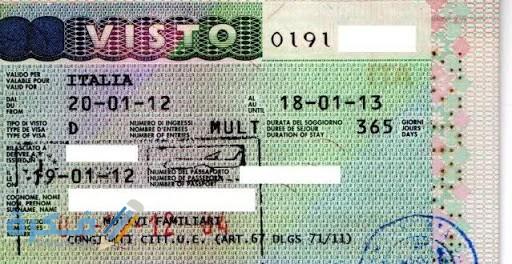 إجراءات الحصول على تأشيرة سياحية لايطاليا للمصريين 2021