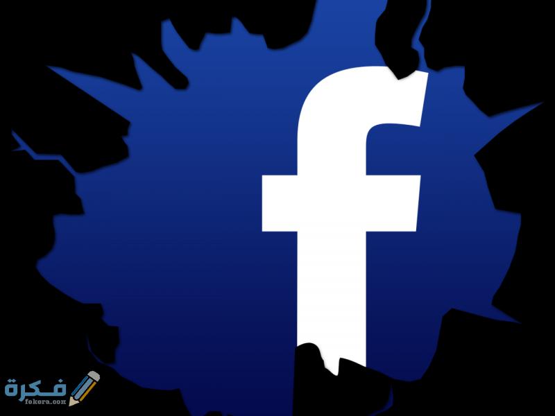 اسماء فيس بوك بنات شباب مزخرفة 2021 حلوة تناسب شخصيتك
