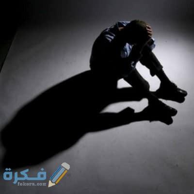 دعاء التخلص من الضيق والاكتئاب والهم والحزن اجمل ادعية ضيق النفس