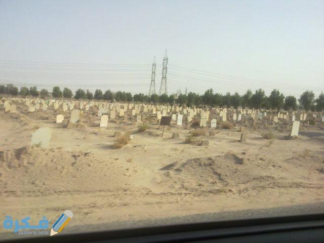 تفسير حلم رؤية المقابر او القبر لابن سيرين ومعناه موقع فكرة