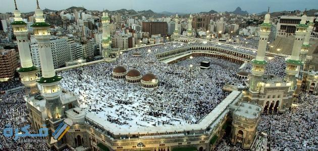 عبارات عن مكة المكرمة موقع فكرة